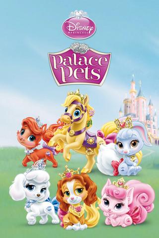 File:Palace Pets 2.png