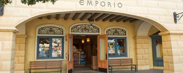File:Emporio Door.jpg