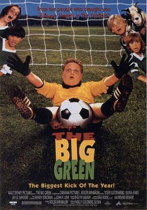 File:Big green.jpg