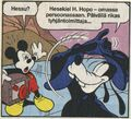 Thumbnail for version as of 17:59, May 28, 2012