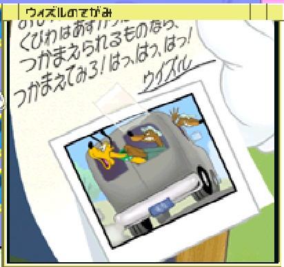 File:Mmracing1.jpg