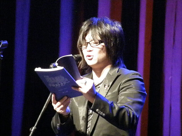File:Toshiyuki Morikawa.jpg