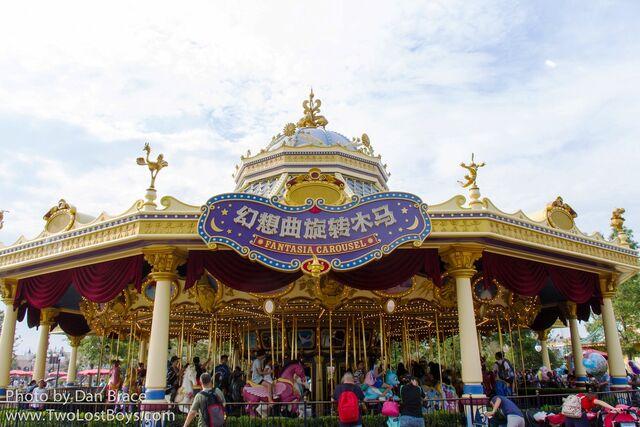 File:Fantasia Carousel shanghai.jpg