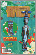 Enchanted Tiki Room 1 Christopher Action Figure Variant