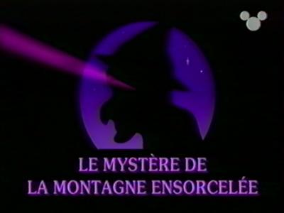 File:1995-mystere-1.jpg