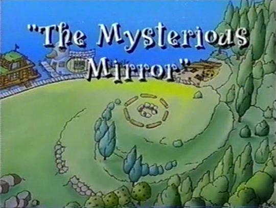 File:Mysterious Mirror.jpg