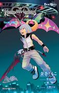 Kingdom Hearts 3D Dream Drop Distance Novel 2