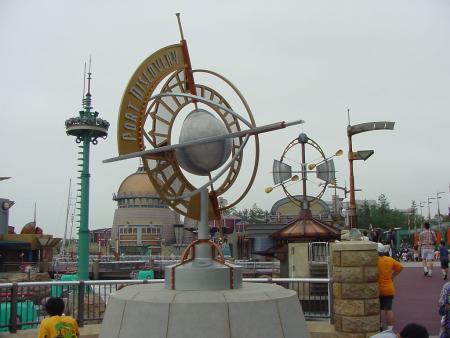 File:Port Discovery at Tokyo DisneySea.jpg