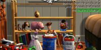 Animated StoryBook: Toy Story