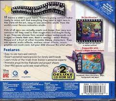 File:Disney cartoon maker back.jpg