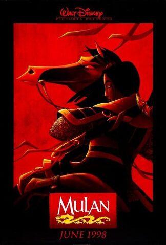 File:Mulan movie.jpg