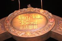 Fairy Tale Forest logo