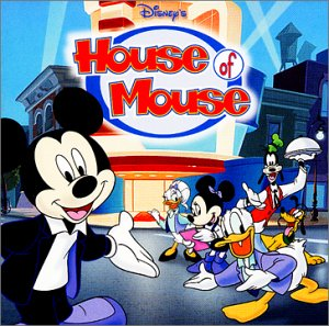 File:House of mouse1.jpg