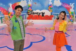 My Disney Junior
