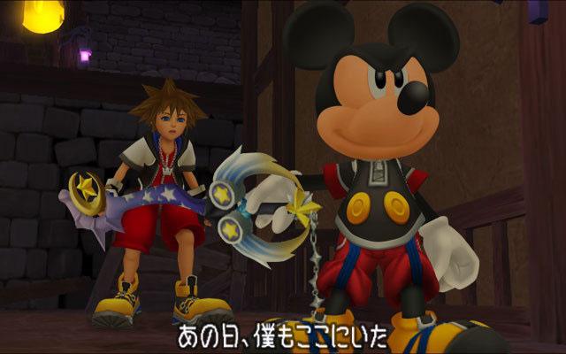 File:King Sora coded.jpg
