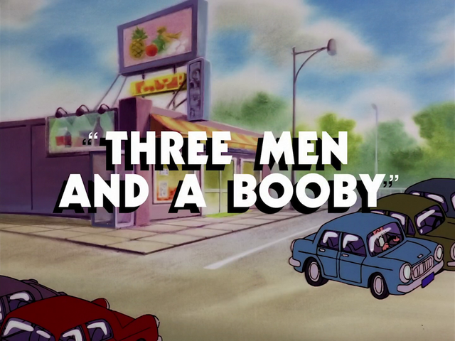 File:Three Men and a Booby-title card.png
