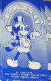 Thumbnail for version as of 11:12, November 25, 2014