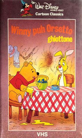 File:WinnyPuhOrsettoGhiottone1980sVHS.jpg