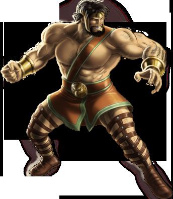 File:Hercules-Classic-iOS.png