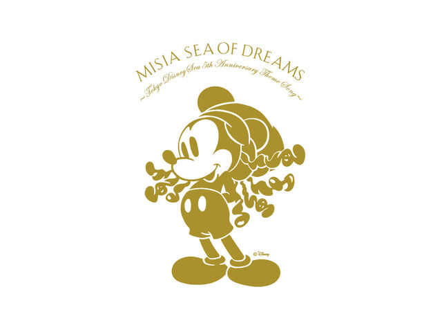 File:Sea of Dreams Mickey.jpg