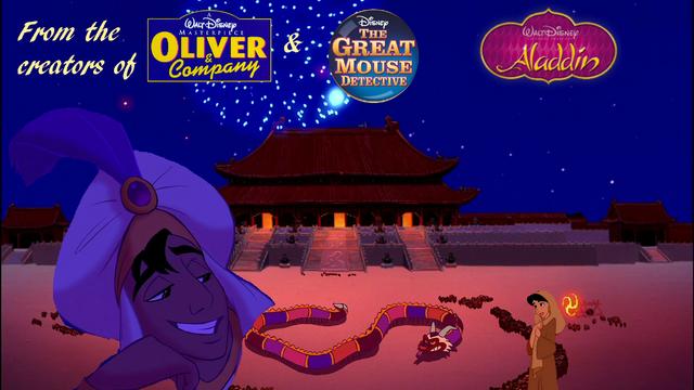 File:Aladdin Aladdin Poster.png