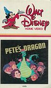 File:Pete's Dragon front cover (1980 release).JPG