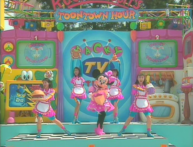 File:Minnie's Cooking Time - Roger Rabbit's Toontown Hour.png