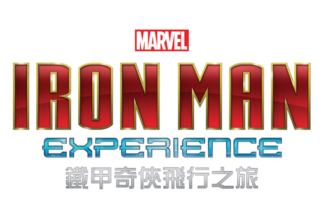 File:Iron Man Experience Logo.png