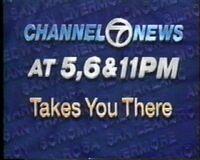 Kgo newspromo4 1988a