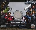 Thumbnail for version as of 21:55, May 12, 2013