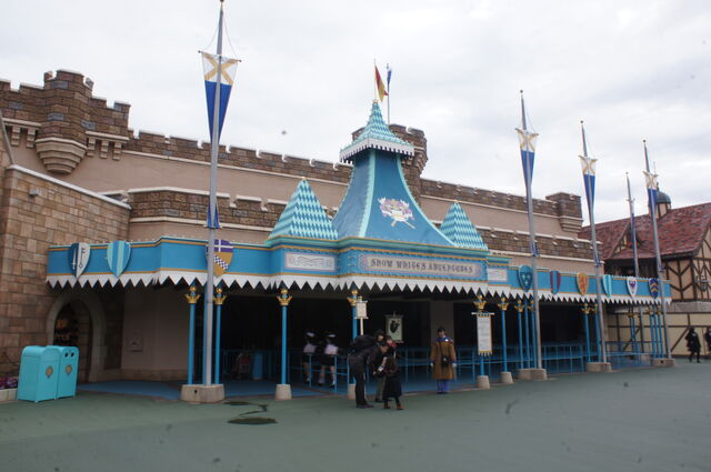 File:Snow White's Adventures at TDL.jpg