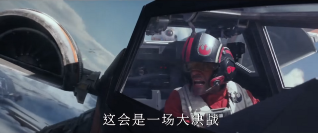 File:The-Force-Awakens-175.png