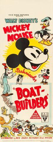File:Mm boat builders poster.jpg