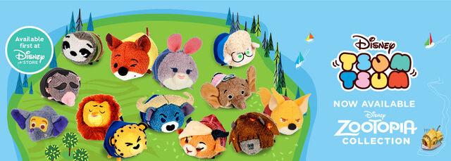 File:Zootopia Tsum Tsum Now Available.jpg