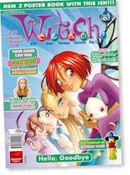 File:Witch 63 engilsh.jpg