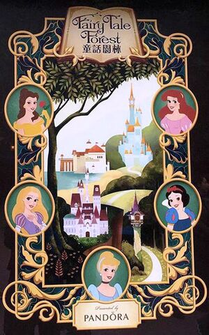 File:Fairy Tale Forest poster.jpg