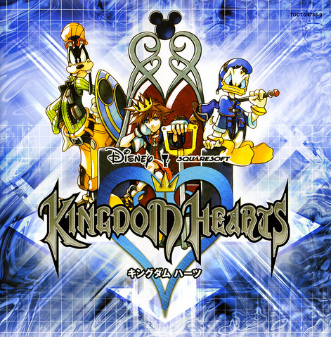File:Kingdom Hearts Original Soundtrack Cover.png