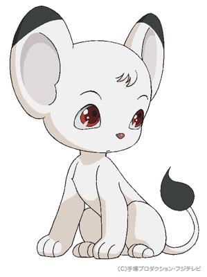 File:Baby Kimba.jpg
