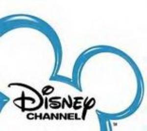 File:Disney-channel-logo.jpg