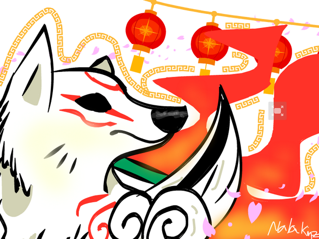 File:Ammy.png