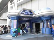 Star Tours – The Adventures Continue (TDL)