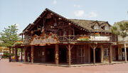 Country Bear Theater (TDL)