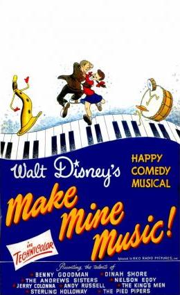 File:Make mine music poster.png