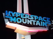 Hyperspace Mountaun Sign