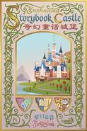 Enchanted-Storybook-Castle-Shanghai-Disneyland-Poster