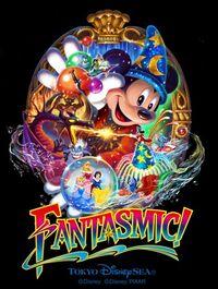 Fantasmic! Tokyo DisneySea