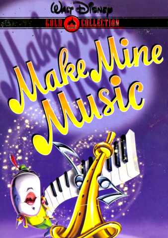 File:Make Mine Music.png