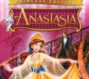 Anastasia (Don Bluth)