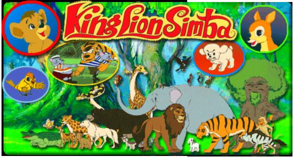File:King Lion Simba.png