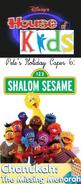 Disney's House of Kids - Pete's Holiday Caper 6- Shalom Sesame Chanukah The Missing Menorah
